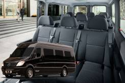 Sprinter Executive Limousines (10 to 16 Passengers)